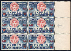 Italian Colonies, Libya, 1933