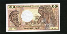 Congo Republic - 5.000 Francs ND (1984) - Pick 6a
