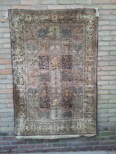 Hand-knotted Persian carpet Ghom 158 x 106 cm 20th century