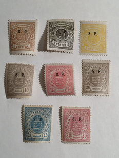 Luxembourg 1874 – States Coat of Arms selection 1881 S.P. overprint