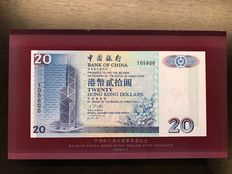 Hong Kong - Bank of China - 20 dollar 1994 - special number 105600 - issuance 1994.5.1