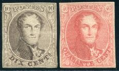 Belgium 1861 – Oblong medallion – Profs OBP 10 and 12 in the selected colours