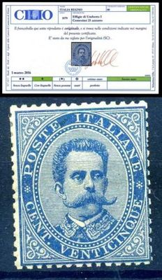 Kingdom of Italy - 1879 - Umberto I - 25 cents - Sassone 40