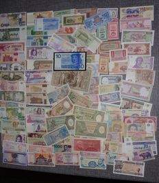 World - 110 different banknotes incl. Netherlands
