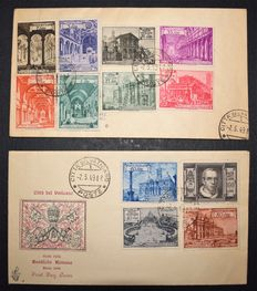 VATICAN – 1949 – Church series complete with Express stamps on FDC – Sassone S 30