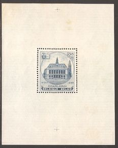 Belgium 1936/1960 – Selection of blocks – OBP BL6A to BL32 (without 27/28)