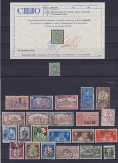 Italy 1891 Escudo Sabaudo 5 cents green MH with certificate plus 48 mixed new MH and cancelled stamps, new MH Espresso