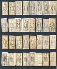 France 1862/1960 - Collection of various taxes