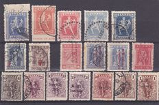 Greece 1876/1927 and Crete 1898/99 - Ordinary surcharged and not , Postal tax  , Postage due and New Greece stamps - a small collection