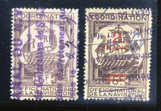 France/Tax 1938/1939 - Coordination Tax Yvert no. 1 and 2, type Galere d'Oudiné