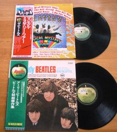 """Two great Japanese pressings: 1.""""""""The Early Beatles"""" AP-80034 (1970) and 2.""""Magical Mystery Tour""""  EAS -80569 (1976)  Complete with OBI/ insert/Booklet/original innersleeve in NM to MINTcondition"""