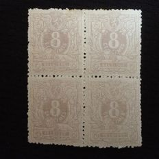 Belgium 1869 - horizontal lion with value number in block of 4 - OPB 29