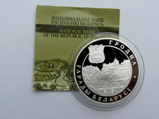 Belarus - 20 roubles 2005 cities of Belarus - Grodna- silver