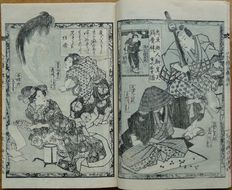 Two booklets with a total of 4 black and white diptych woodcuts with interesting depictions, Nansou Satomi Hakkenden (南總里見八犬傳, the legend of eight samurai dogs) - Author Kyokutei Bakin - Japan - 1st half 19th century