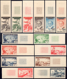Italian Occupation, Fezzan, Ghadamès, 1951—II issue not perforated—lot of 14 stamps