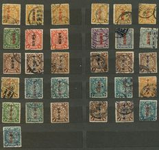 """Republic of China - 40 Coiling Dragon stamps with overprint """"Republic of China"""""""