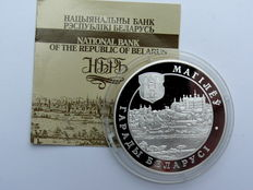 Belarus - 20 roubles 2004 cities of Belarus - Mogilev - silver