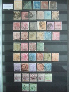Mauritius 1848/2000 and Kenya 1970/1990 airmail, tax and express stamps