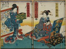 Two woodblock print booklets, which both have a coloured woodblock print as cover, forming a diptych together, Toyokuni III (Kunisada) – Japan – 1850