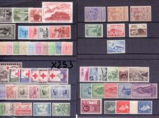Belgium 1896/1959 – Collection of stamps and series on black cards (tss OBP 71 and 1101)