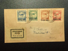 Russia 1931 - letter with airmail series