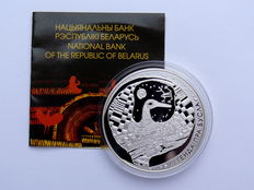 Belarus - 20 roubles 2007, the legend of stork