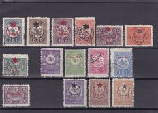 Turkey 1917/18 - Ordinary stamps surcharged - a small collection