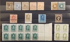 Spain 1889–1920 – Lot of Alfonso XIII stamps