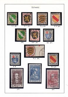 French Zone 1945 - full edition - complete Michel 1/13 and letters