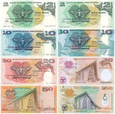 Papua New Guinea - Set of 8 banknotes