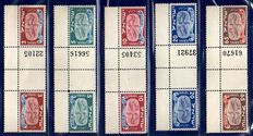 Israel 1948-52 Tete-Beche and gutter pairs complete set  (Sc.# 10-14 ; 31-32 ; 38-42 ; 59) MNH**