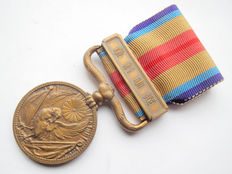 """Japanese """"China Incident medal"""" complete with original box! - WW2."""