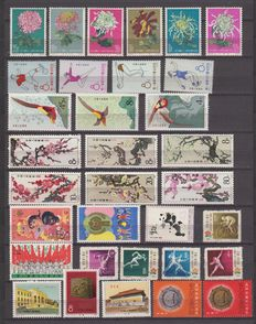China 1950/1992 - Collection