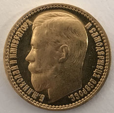 Russia – 15 Roubles 1897 АГ – gold