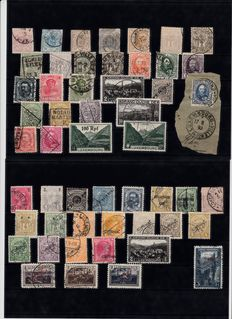 Luxembourg 1859/1941 - selection of stamps