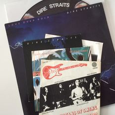 Dire Straits collection of 7 records including rare early singles