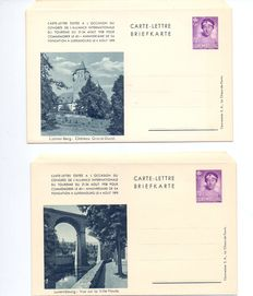 Luxembourg Complete Set 6 Cards-Letter 1.25 Fr