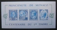 Monaco 1985 - 5f blue and light blue - signed Calves - Yvert n ° 33a non-serrated block