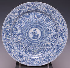 Nice blue & white porcelain plate - China -  early 18th century ( Kangxi period )