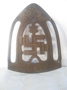 Cast Iron swastika good luck ironing trivet decorative  triple footed - early 1900s
