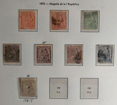 Spain 1855/1874 – Rest of the Spanish collection classic