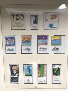 Israel 1984/1988 - Collection in Lindner album with cassette