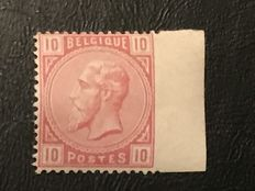 Belgium 1883 – Leopold II OBP 38, Imperforate on one side