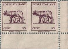 Italian Lieutenancy – Capitoline she-wolf – Horizontal pair – No centre perforation (515s) – Variety.