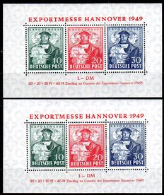 Bizone 1948/1949 - Allied occupation arsenal and Hanover fair block - Michel Block 12A / B (x2) and block 1 (x2) checked Schlegel