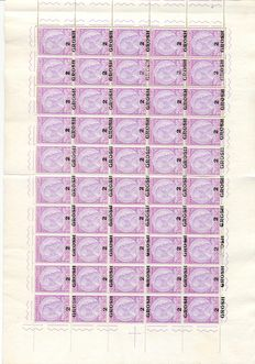 Albania 1914 - stamps with overprint - Michel 45 in 2 complete sheets
