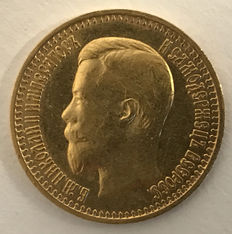 Russia - 7,5 Roubles 1897 АГ - gold