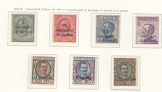 Dalmatia, 1921/22 - Small collection of standard, express, unissued and postage due stamps.