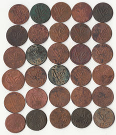 Provincial and French Rule - Duit VOC (30 pieces)