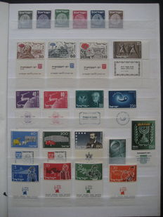 Israel 1949/1962 – Batch of stamps with tab